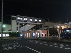 21:09 本日104km(トータル1097km)  三郷駅前を通過。