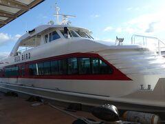 高松から直島へ高速船で移動しました。 所用時間は30分、1220円