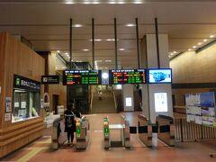 旭川駅に戻る。