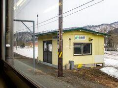 さっくるちゃん。さとぴさん好きな駅。 ここも名前かわいい (o´ω`o)  「咲く」が来るってのが春っぽい