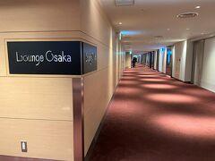 大阪国際(伊丹)空港 中央ブロック 3F(保安検査前エリア)  カードラウンジ『ラウンジオーサカ』は左奥にあります。