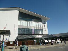 車で移動してまずは 道の駅 日光街道ニコニコ本陣に到着。 船村徹記念館が見えます。