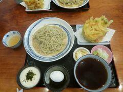 そば処 蕎粋庵にて昼食を頂きました。 とても美味しかったです。