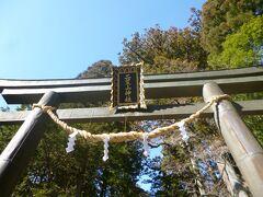 東照宮近くの二荒山神社にもよりました。