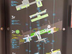 『大阪国際(伊丹)空港』北ターミナル 2F  フロアマップの写真。  画像をクリックして拡大してご覧ください。  難波から空港リムジンバスで『大阪国際(伊丹)空港』北ターミナルの 1階に到着し、2階に上がりました。  北ターミナルはJAL国内線、南ターミナルはANA国内線。 JALの出発は北ターミナル2階、ANAの出発は南ターミナル2階。 到着はJAL、ANAともに中央ターミナル2階です。  このひとつ前のブログはこちら↓  <『グリッズプレミアムホテル大阪なんば』の朝食ブッフェ♪ レストラン【7デイズ フルーツ カフェ バイ アリーズ】 2020年1月開業の水辺複合施設『タグボート大正』フードホール 『京セラドーム』最新『なんばCITY』「大阪国際(伊丹)空港」行き の空港リムジンバスのりば「なんば駅前」から伊丹空港へ>  https://4travel.jp/travelogue/11692944