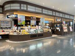 『大阪国際(伊丹)空港』北ターミナル 2F(保安検査後エリア)  【ラウンジ&バー グラン・ブルー】伊丹空港店の写真。  ホテルラウンジ&バーで上質なひとときを空港でも。   従来店舗における「キュイジーヌ・テロワール(地産地消)」の コンセプトはそのままに、兵庫県産の食材を中心に 世界中から厳選した素材を使用。 楽天トラベル「朝ごはんフェスティバル」において優勝した 「日本一の朝食ベーカリーセット」はもちろんのこと、 ル・パン神戸北野の焼き立てパンや軽食をはじめ、バーカウンターでは ソムリエ厳選ワインと特製シャルキュトリや、蔵元直送の貴重な 限定酒のラインアップ、神戸土産も豊富にご用意します。
