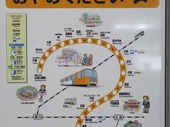 路線図が?マークみたい。〇が足りないけど。 この時は、広島駅から直通バスが出ていましたが けっこう時間がかかりそうだったのと、 アストラムラインが気になったので、合わせ技で。 初めて訪問の園だったので、気もそぞろで 車両の写真を撮り忘れてしまいました。