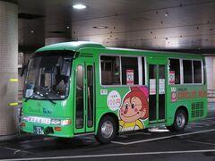 上安駅から路線バスに乗換えます。 100円バスだったんですね。 今コロナの影響で、各地の100円バスが無くなりつつあるらしい。 残念な事です。
