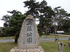 高松港のすぐそばにある玉藻公園にやってきました。 玉藻公園の中には玉藻城があります、久しぶりに100名城スタンプを貰いにきました。
