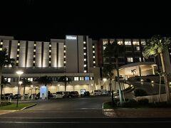 今回は値段の関係で選択から外れてしまったが、ヒルトンファンとしては絶対に泊まりたいホテルである