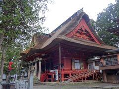 三神合祭殿(出羽三山神社)