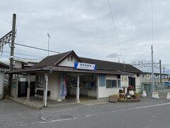 一駅だけ浅草側に戻って、茂林寺前駅に来ました。 茂林寺は何と言っても分福茶釜で有名です。