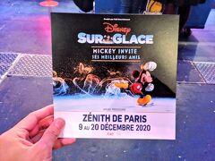 2019/12/22 パリをひとしきり散策したところで、市街地の外れにある「ZENITH」というアリーナへ。 ちょうど滞在期間中にパリでディズニー・オン・アイスの公演があると聞いてやってきました!