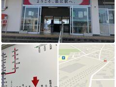 [浪江駅]に来てみました~駅前ロータリーにはパトロールの車と人~それ以外は人がいません…  (※ 確かに、平日昼間ではありますが…)