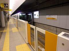 仙台市地下鉄 東西線