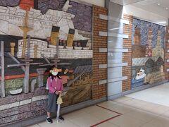 帰りは日本大通り駅から電車で。 行きは夫に送ってもらったのですが、昨日今日とでトライアスロンが開催されていたことをうっかり忘れていました( ;∀;) 交通規制があったので、途中で降ろしてもらい徒歩で行ったのでした(;´∀`)