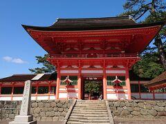日御碕神社に到着!