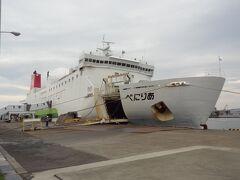 東日本フェリー時代の船名を保持する最後の船となったべりにあ。 引退まで、あとわずかです。 お疲れ様でした。  本編はここまでとなります。