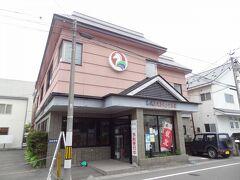 16:50 =和風レストラン とわだ= 十和田バラ焼きを食べてみたく、やって来たのですが、日曜日定休でした。 その他の店も営業時間外だったり、定休日だったりでした。