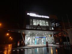 1:59 ホテルから50分。 津軽海峡フェリー青森ターミナルに着きました。  本編はここまででございます。