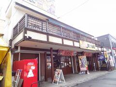 9:22 格安に海鮮丼が頂ける「朝市食堂二番館」にいきましょう。 こちらの2階です。