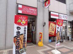 9:45 「ハセガワストア函館駅前店」 函館駅近くにオープンしたハセガワストアです。  函館といえばハセストのやき弁!! お昼用にお弁当を買っていきましょう。  ▼ハセガワストア http://www.hasesuto.co.jp/