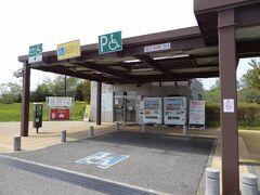 静狩PAは、トイレと自販機があるだけの小さなパーキングエリアです。