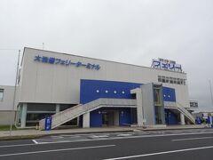 13:39 北海道苫小牧からフェリーで18時間。 茨城県の大洗に着きました。