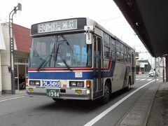 14:05 9分ほど遅れてバスが来ました。  ややっ! これは古いバスですね。 いすゞ自動車のジャーニーK(型式KC-LR333J)。 平成8年式の25年選手です。  ①茨城交通:50系統.茨大前営業所行 大洗派出所入口.14:06→水戸駅.14:35 ※9分遅発。