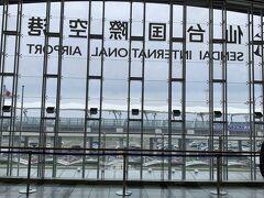 仙台空港から帰りました