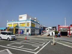 金谷港のフェリーターミナル。