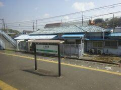 駅前にバスの営業所があり、富津岬からここを経由して金谷港まで、バスを乗り継いで行ったことがある。我ながらマニアック(笑)