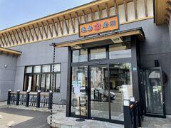 昼食は塩竈の「亀喜寿司」。親方おまかせにぎりコースをお願いしました。