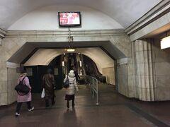 アルセナリナ駅