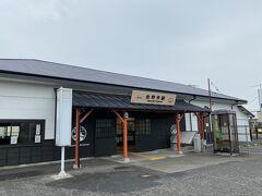 佐野駅ではなく、一つ手前の佐野市駅で降りました。