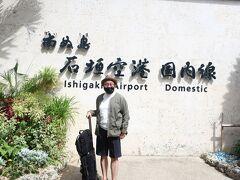 3年半ぶりの石垣空港です。  これまで南の島へ来ると天気が悪かったボクですが 今回は晴れました。