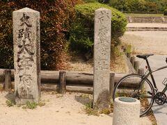 太宰府天満宮に向かっている途中で、見つけた大宰府政庁跡。