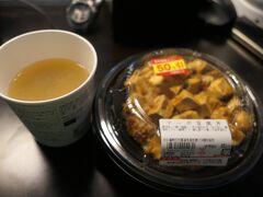 9:30 本日の朝食です。