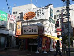 14:40 ちょっと遅めの昼食です。『日乃屋カレー 大森店』です。日本一の文字にひかれて入店しました。