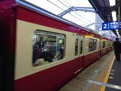 では、そろそろ帰りましょう。  横須賀中央駅まで戻り、快特で品川まで。 帰りの電車は2列シートじゃなかった(;´д`)  というわけで、今回の日帰り横須賀旅は終了~ いっぱい歩いたな(笑) お疲れ様でした。