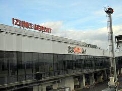 出雲空港のターミナルです。 ターミナルビルには、朱色で『縁結び』と 目を惹きます。