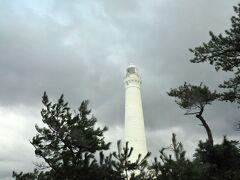 日御碕灯台です。 灰色の重たい雲が垂れ込め、 白い灯台が、より白く見えました。  風が強くて飛ばされそうになりながら1枚!