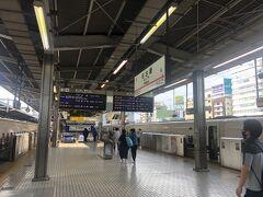 名古屋駅にて下車。