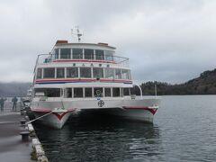 十和田湖遊覧船に乗るよ。