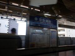 京急蒲田に停車しないエアポート快特は、およそ40分に一本で成田空港まで直行します。大田区が京急の高架化に協力したのに、京急が京急蒲田に停車しない電車を運行し始めたので、大田区が京急に対して怒っていた、なんて話も聞きます。京急蒲田通過中のエアポート快特って初めて乗りました。
