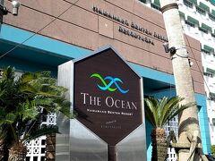 JR弁天島駅前にある浜名湖リゾート&スパ『THE  OCEAN 』さん。  今回、静岡県民向け宿泊割引を利用させて頂きました。  こちら側がJR弁天島駅側で道路に面しています。 正面に駐車場がありますが25台分なので、満車の際には信号を左折したところにある弁天島海浜公園駐車場に駐車するのが便利です。   ちなみに、ホテル正面駐車場は出入りが自由にできて1泊800円です。 ホテル南側の弁天島海浜公園駐車場は1回につき、410円ですので車を動かさないのなら、海浜公園駐車場が得です。