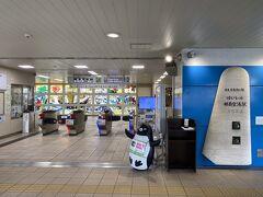 時間があるので、ゆいレールでまずはホテルに荷物を預けに行きます。 那覇空港駅→牧志までは300円。