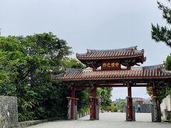 まだ雨が降り始めていないうちに少しだけ観光しようかと、タクシーで首里城へ。 守礼門。