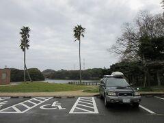 時刻は10:20  佐布里池に到着 「知多半島道路 東浦知多」ICから「佐布里池」は5km程の道のり