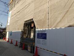 黒壁一號館 黒壁ガラス館は一時休館中でしたが 3月にリニューアルオープンされています